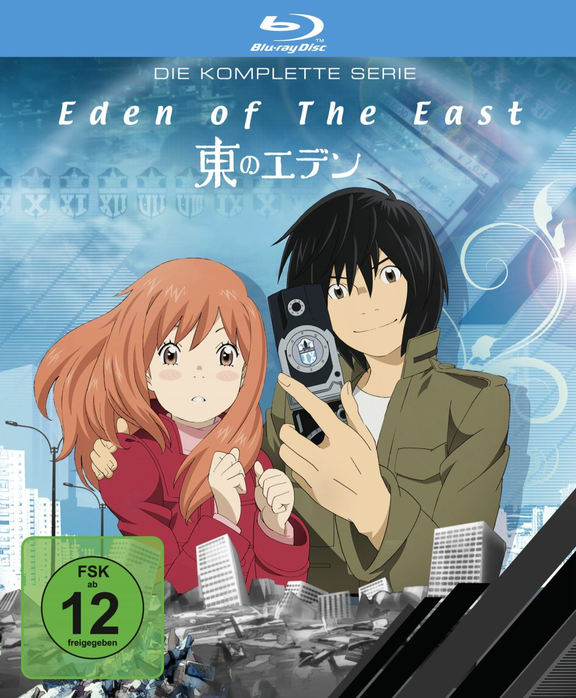 Eden of East