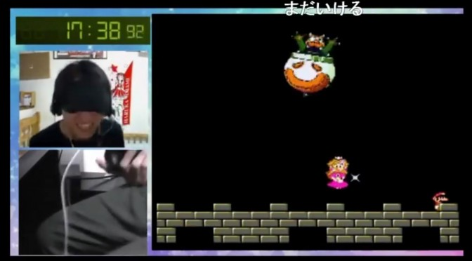 SMW -Blindfolded WR 17:34